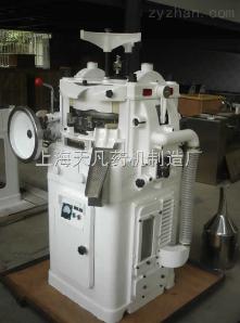 ZP45(Φ420)工業粉末壓力機