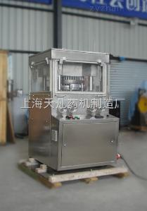 ZP33C上海制藥設備壓片機