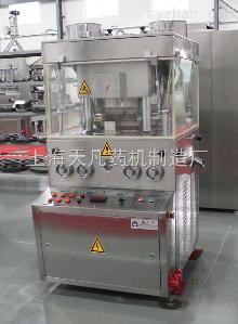 ZP45D制藥機械旋轉式壓片機