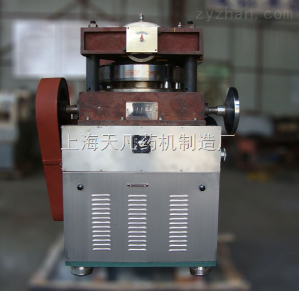 ZPCD15上海制藥設備壓片機