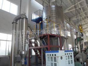 ZLPG黃芪噴霧干燥機-黃芪干燥機