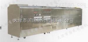 GM隧道式微波灭菌干燥机价格