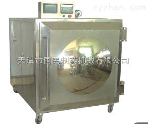 GMP微波干燥機