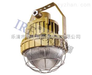 8620防眩光LED防爆燈BRE8620(30W-80W)