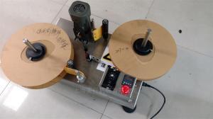 MH-SBJ100卷状标签点数机|数标机|标签复卷机