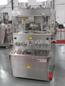 ZPW25D(Φ420)大型旋轉式壓片機