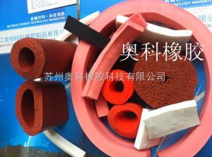 硅膠海綿耐熱保溫管シリカゲル発泡シール/耐熱シリコンスポンジ保溫管