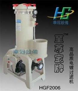 HGF-2006華冠化學藥液過濾機 鍍銅過濾機