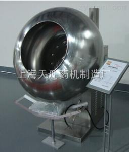BY300(A)荸薺式簡易包衣機