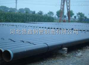 供應淮安市化工廠三布六油加強級大口徑環氧煤瀝青防腐大彎彎頭