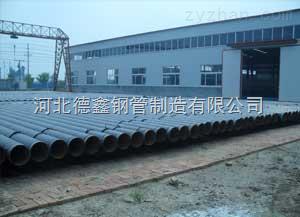 219-3220供應淮南市大口徑輸送燃氣公司加強級3PE防腐大彎彎頭
