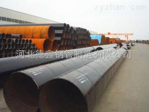 219-3220供应六安市大口径IPN8710无毒饮用水大口径防腐弯管