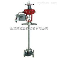ZXPD气动薄膜低温调节阀