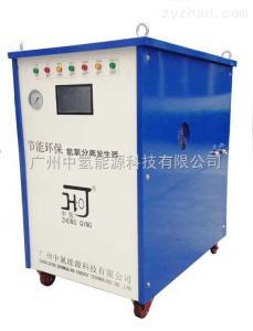 zhq-4.8中氢高纯度大气量氢氧发生器48立方/小时