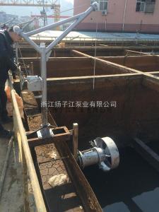 QJB型潛水攪拌機