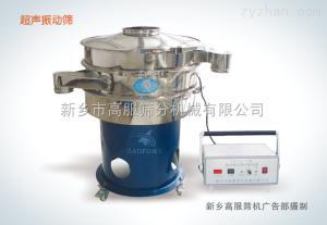 S49-AC超聲波旋振篩