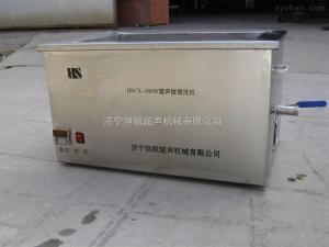 hscx消防面罩超聲波清洗機、呼吸器清洗機