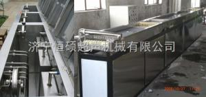 HSXS超声波洗丝机