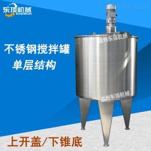 PJD型不銹鋼攪拌罐/配料罐(1000L)