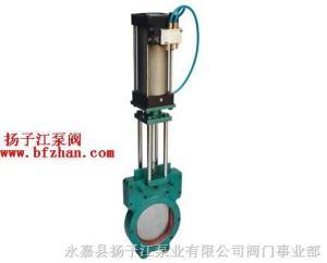 刀型閘閥.漿料閥:Z673X氣動漿液閥