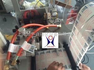 LB-50B余姚電線電纜貼標機 電線貼標機