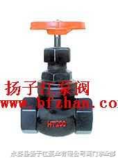 旋塞阀:X44T-1.0三通铜芯旋塞阀