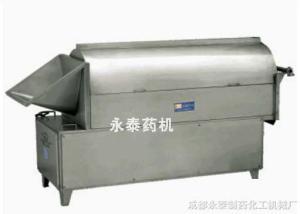 XY型洗藥機