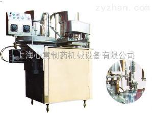 XK-5/30西林瓶液體灌裝旋(扎)機