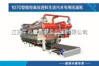 8-2000食品級處理用壓濾機過濾-壓濾過濾設-隔膜壓榨過濾-壓濾機設備