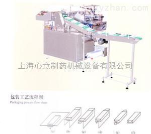 上海三維透明膜包裝機