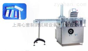 RGZ-100 型軟膏裝盒機