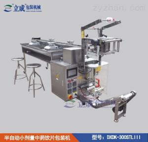 DXDK-300IISTL天津中药饮片包装机DXDK-300IISTL