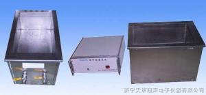微粉篩分專用--超聲清洗機