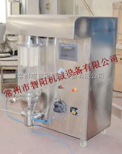 ZY DLP-MINI多功能流化床制粒包衣机
