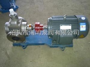 YCBYCB不銹鋼圓弧齒輪泵