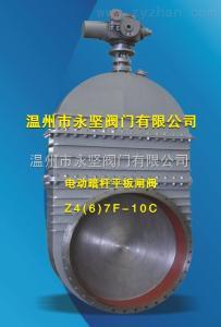 平板闸阀Z4(6)7F-10C平板闸阀Z4(6)7F-10C/电动暗杆平板闸阀平板闸阀Z4(6)7F-10C/