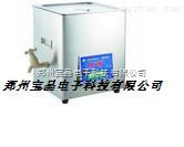YGC-QT10260AYGC-QT10260A超聲波清洗器 超聲波清洗機