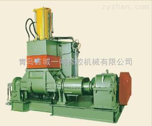 X(S)N-120L大型密炼机 密炼机厂家 密炼机价格