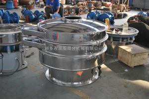 S49-1000-1S食品添加劑振動篩