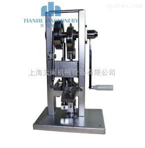 TDP-0上海手動壓片機