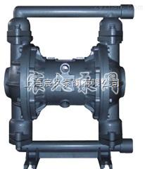 QBY-15上海宸久QBY氣動隔膜泵