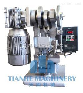 TDP-2單沖壓片機 可變頻調速設備