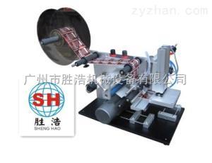 SH-T150半自動平面貼標機