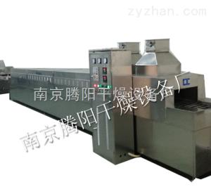 WD-1.2电加热防爆连续式网带烘干机