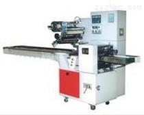 【供应】枕式包装机LS-250型