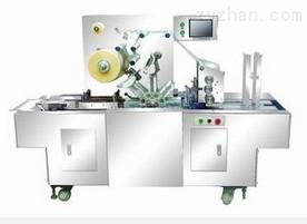 【供应】透明膜三维包装机LS-180型