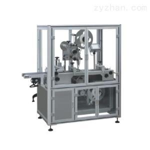 [新品] 999感冒沖劑盒透明膜三維包裝機