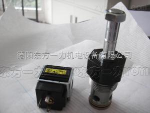 電磁閥GS061600V東方一力專售電磁閥GS061600V