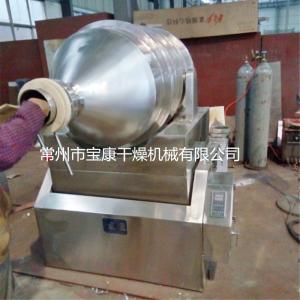 EYH-600EYH二维运动型混合机、混合设备、粉体混合机、搅拌机