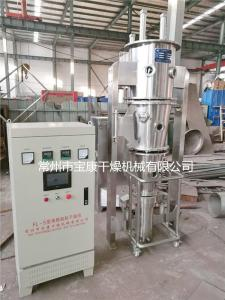 FL-12L沸騰制粒干燥機設備技術參數